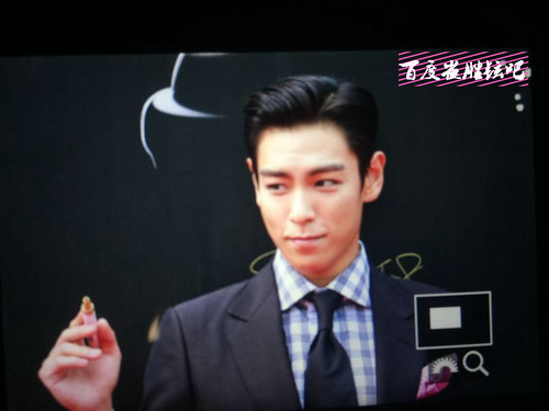 TOP Shanghai Press Con OUT OF CONTROL 2016-06-14 (21)