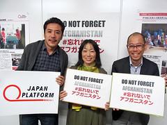 【JPF】 石井先生と愉快な仲間たち