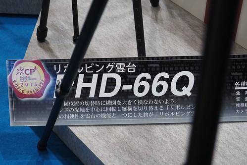 P2121502