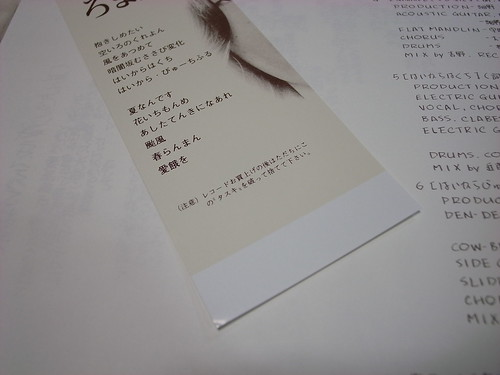 R0016651.JPG