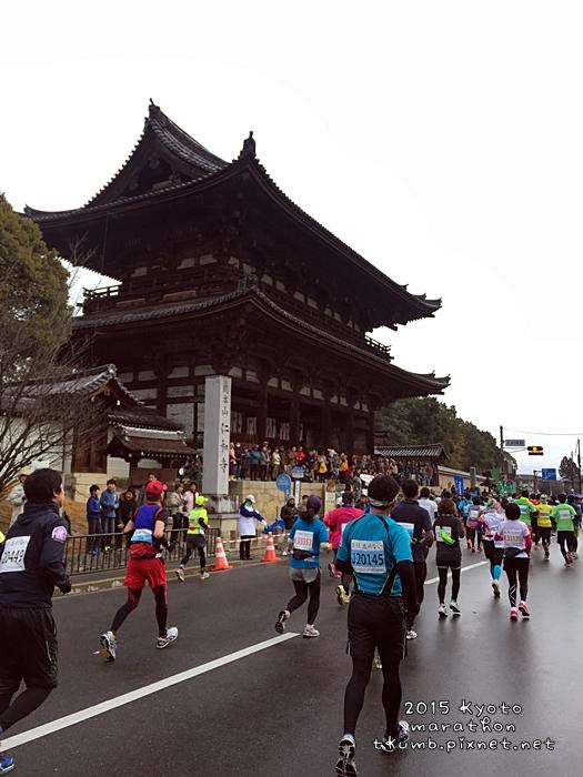 2015京都馬拉松 (26).JPG
