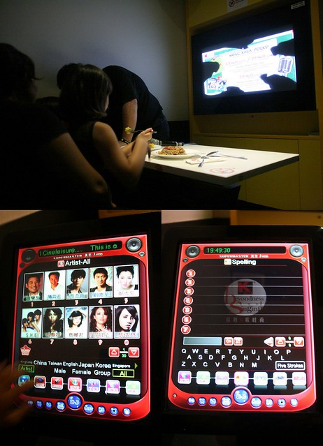 Your private karaoke room with easy selection panel