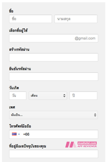 Gmail-register