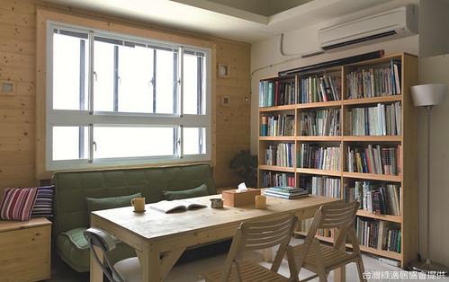做好居家隔熱措施,舒適又節能。圖片來源:綠適居協會