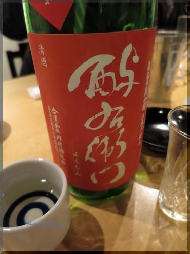 Photo:2014-12-10_T@ka.の食べ飲み歩きメモ(ブログ版)_【日本橋】蛇の市本店(鮨)鮨と酒とで堪能できる夜を過ごせます_08 By:logtaka