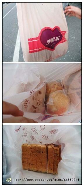 奕順軒(礁溪店):宜蘭礁溪│奕順軒 -- 我最喜歡吃的麵包店