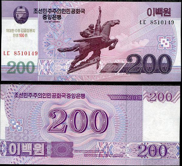 200 Wonov Severná Kórea 2014,  prítlač 100 rokov