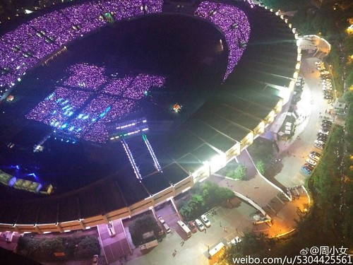 BIGBANG FM Chengdu 2016-07-03 TOP (24)