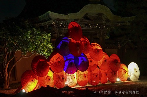 2014京阪神-高台寺夜間拜觀2171_001