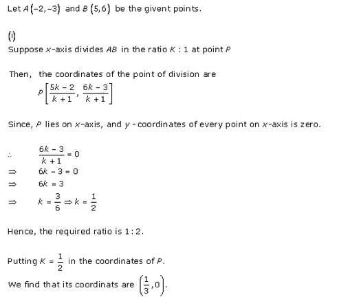 RD-Sharma-class 10-Solutions-Chapter-14-Coordinate Gometry-Ex-14.3-Q14