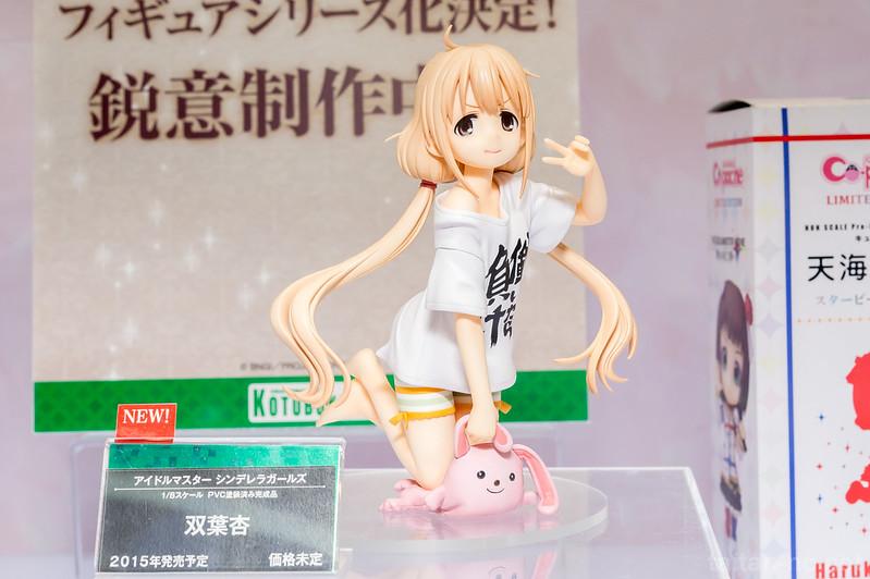 WF2015[W]_KOTOBUKIYA-DSC_8031