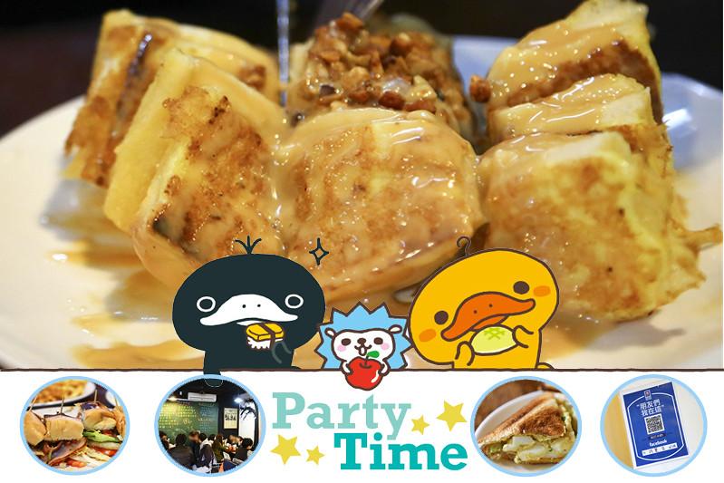台北市-找餐2店台北醫學大學附近的平價美食「找餐2店」