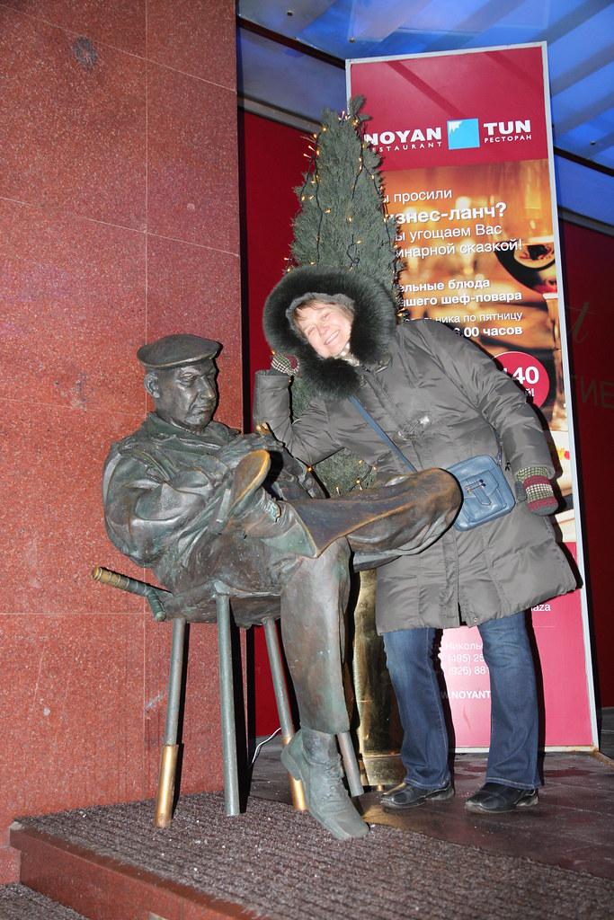 2014г., 14 декабря.  (47)