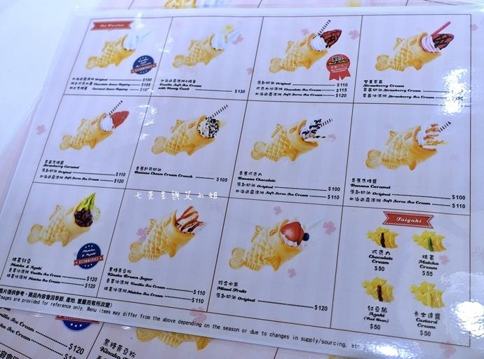 4 Tai-parfait Taiwan 鯛 百匯