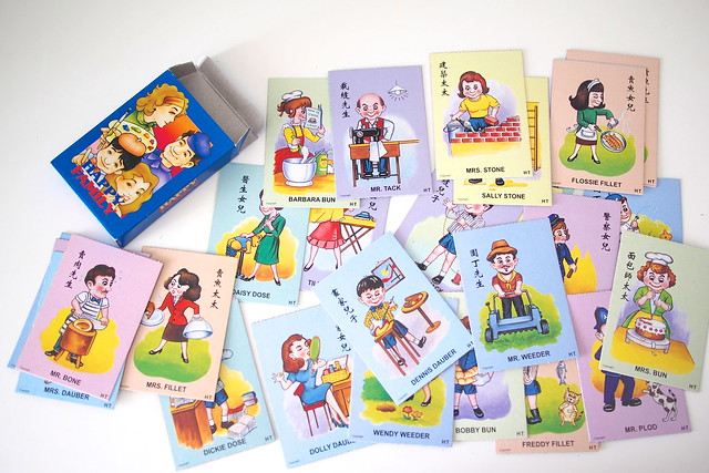 Happy Family card game. retro nostalgic old school childhood games, 1980s Singapore