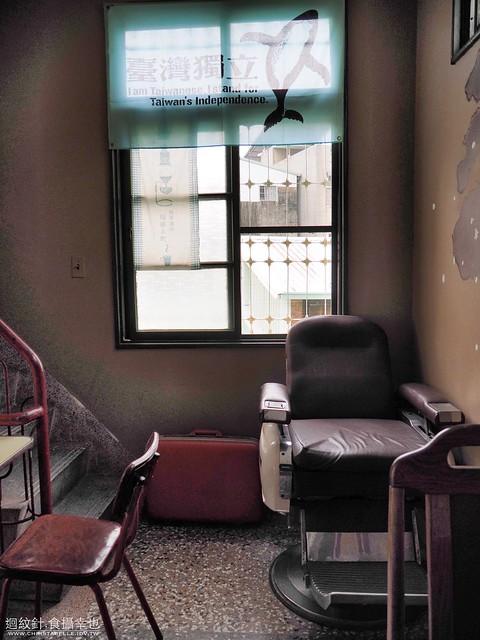 台南。暖暖蛇咖啡 Cafe Flâneur