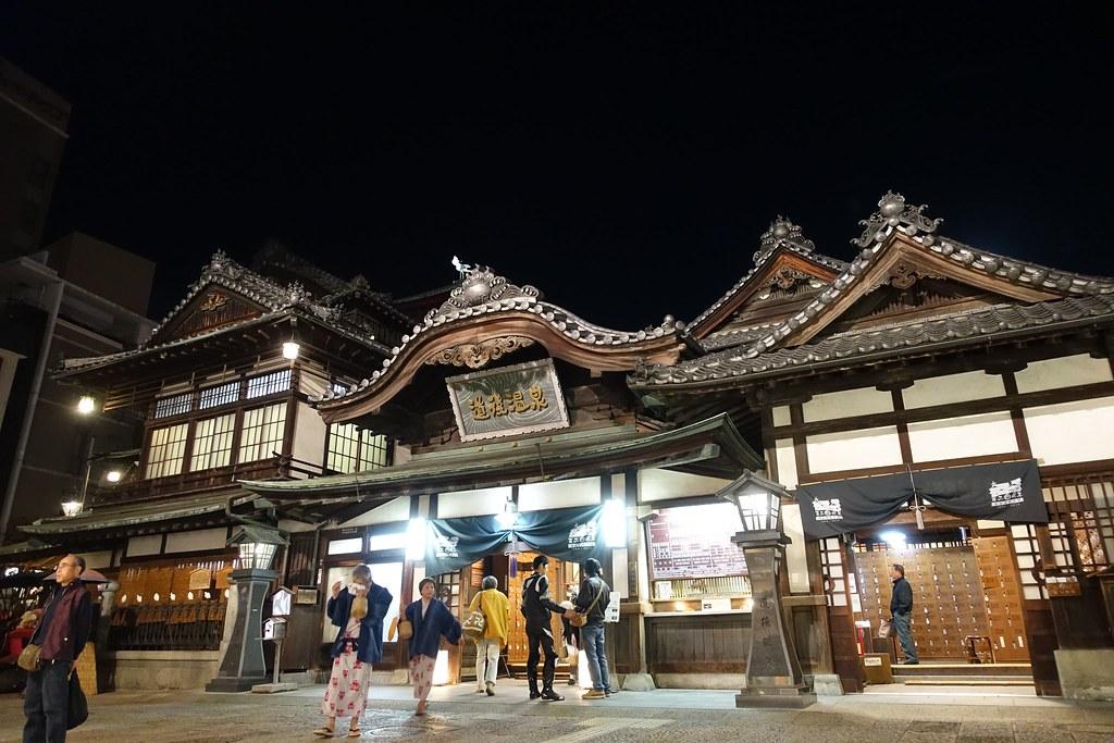 Dogo Onsen Main Building, Matsuyama