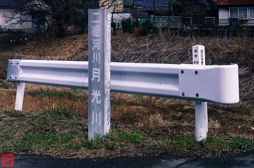 s-IMGP9152-1