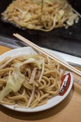2015.02.08 - 511 - Japon.jpg