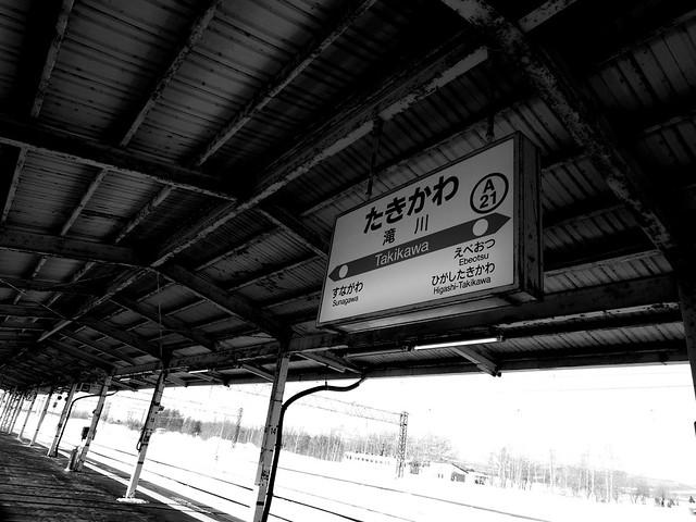 Takikawa station