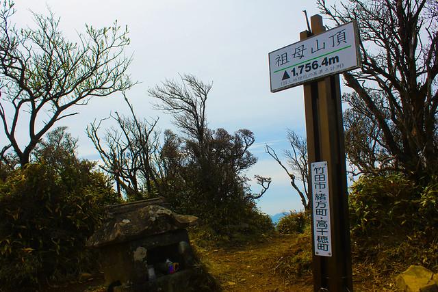 2014-05-06_02296_九州登山旅行.jpg