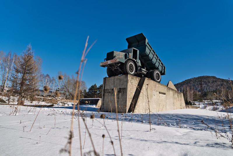 Divnogorsk & Krasnoyarsk Reservoir