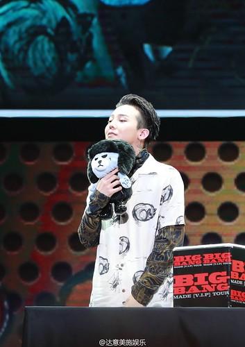 BIGBANG FM Guangzhou Day 3 2016-07-09 (46)