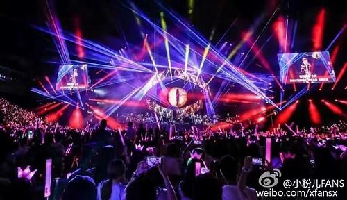 BIGBANG FM Guangzhou Day 2 2016-07-08 (216)