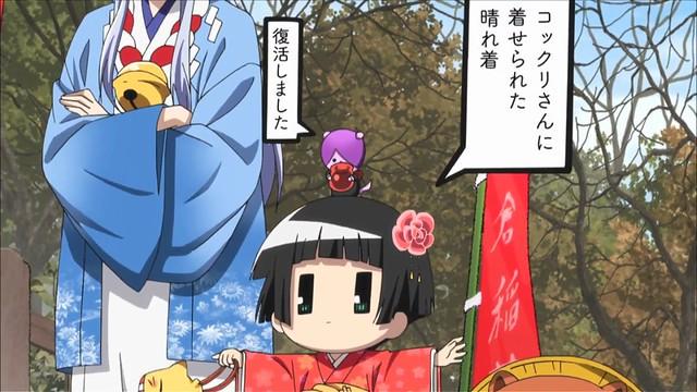 Gugure Kokkuri-san ep 12 - image 45
