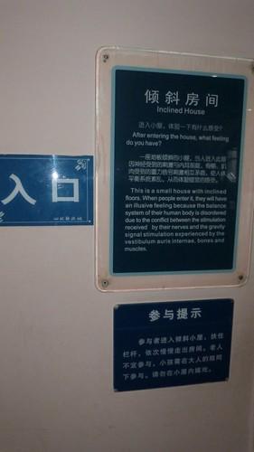 Chengdu-Teil-3-087