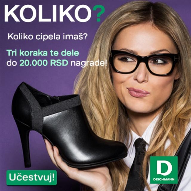how-many shoes-do-you have-cipelica-stiklica-koliko-cipelica-imas