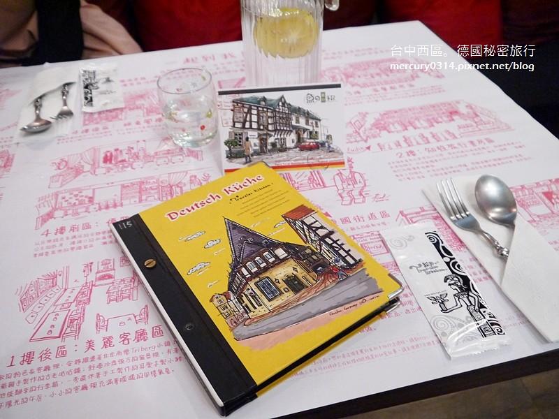 15689239147 6d177cfe42 b - 台中西區【德國秘密旅行】充滿德國風情與道地風味的特色餐廳,家庭聚會慶生午茶都很溫馨(已歇業)