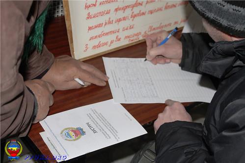 Конференция Светловодской городской организации Партии Пенсионеров Украины 28 января 2014 г. (8)