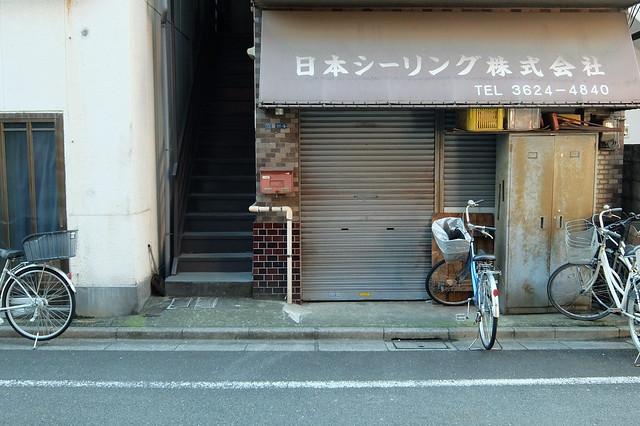 Sumida-ku Tokyo, Japan