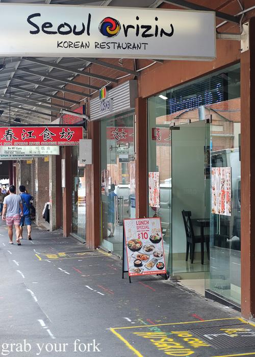 Seoul Orizin Korean Restaurant, Haymarket Chinatown