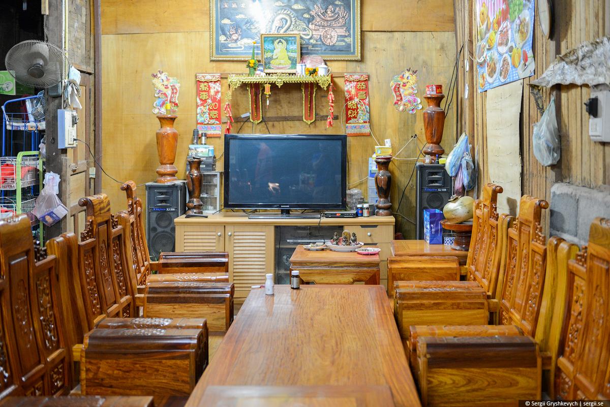 Laos_Ban_Khoun_Kham-12