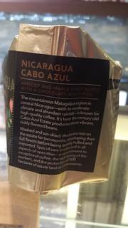 Starbucks. Southend. Nicaragua.  4 Mar'15