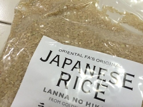 ORIENTAL FA's Rice LANNA NO HIKARI - BROWN RICE