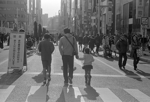 ginza family