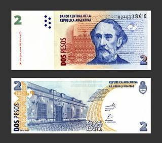 Argentina 2 Pesos - 1992 to 1997