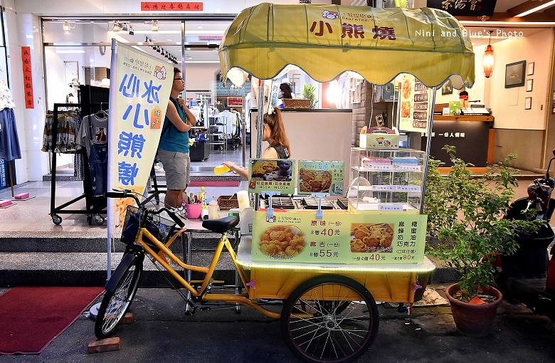 台中小熊燒紅豆餅漸層飲料06