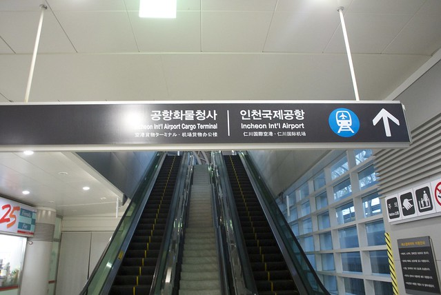 Unseo Station