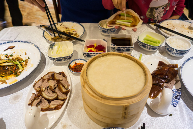 Peking Duck at Bian Yi Fang