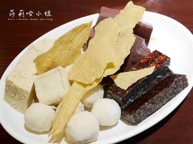 台北新店酸菜白肉鍋蒙古烤肉吃到飽涮八方 (13)