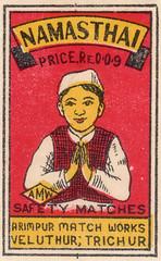 matchindia003
