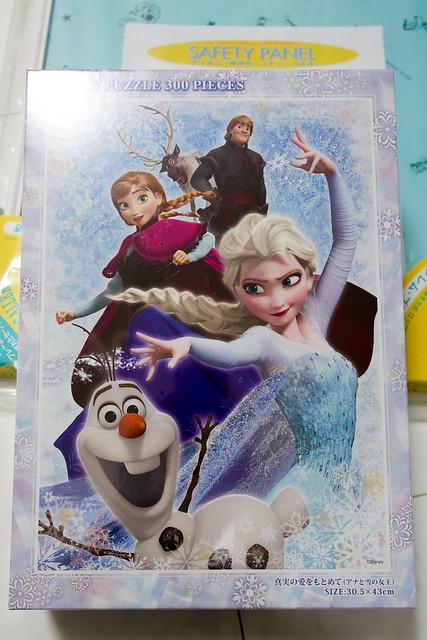 ジグソーパズル アナと雪の女王