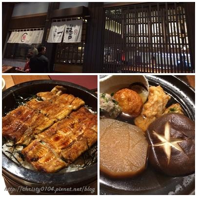 一膳鰻魚飯(健行店)