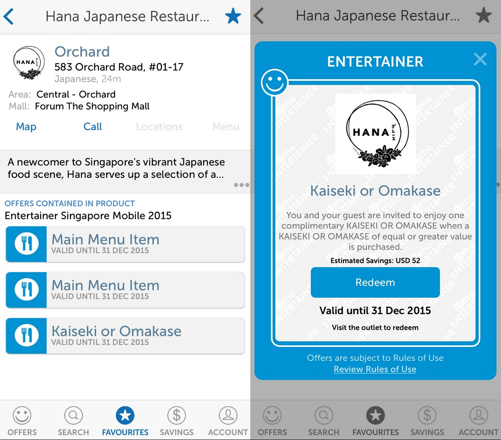 Hana Japanese Restaurant: Entertainer App
