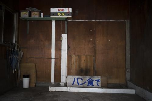JS C1 23 041 広島県呉市 α7II×FESo35 2.8ZA#
