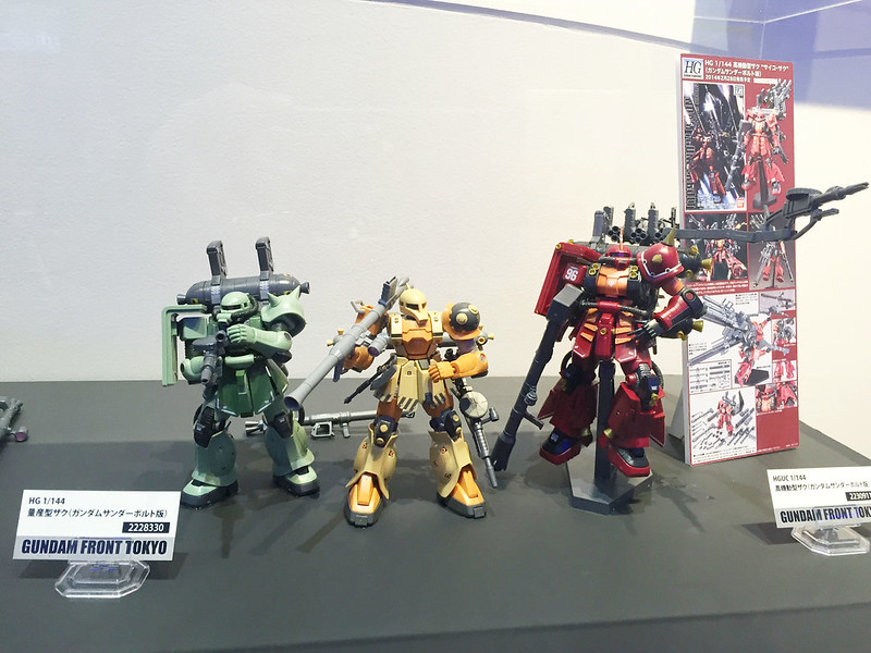 Odaiba (Gundam) - 34